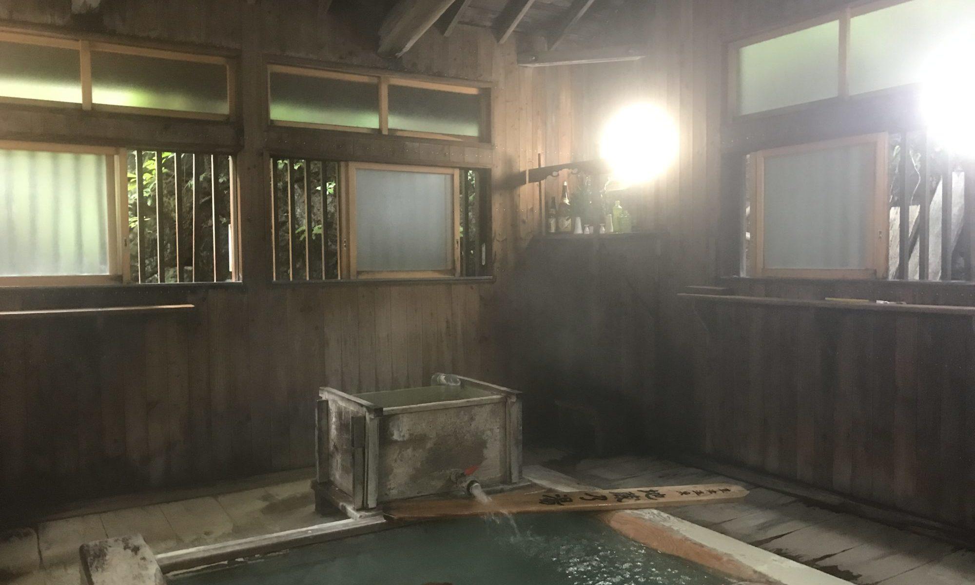 草津温泉時間湯