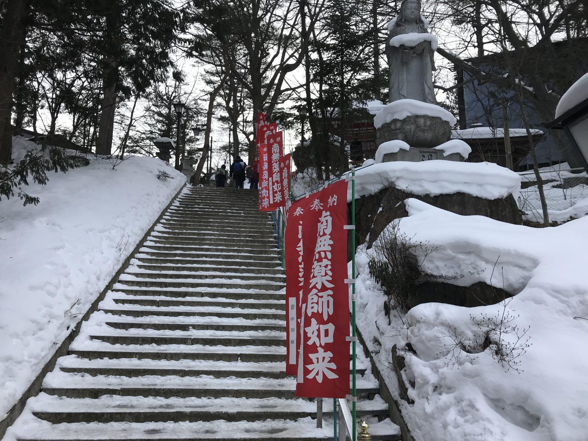 冬の草津山光泉寺