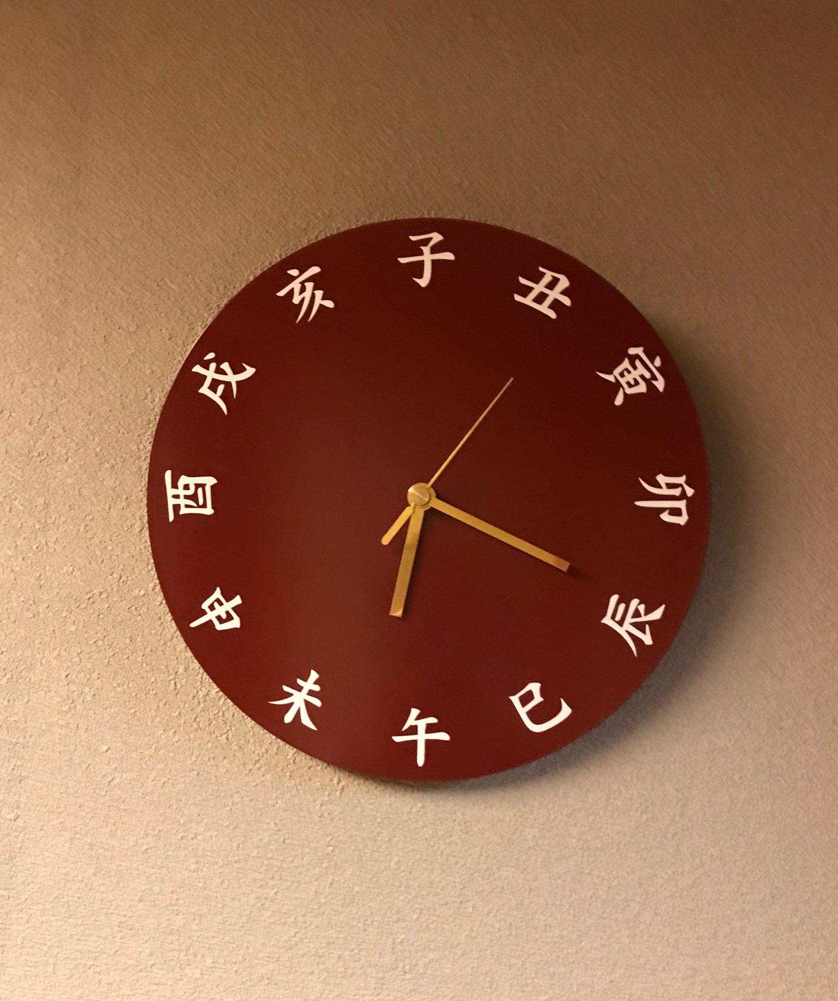 十二支時計