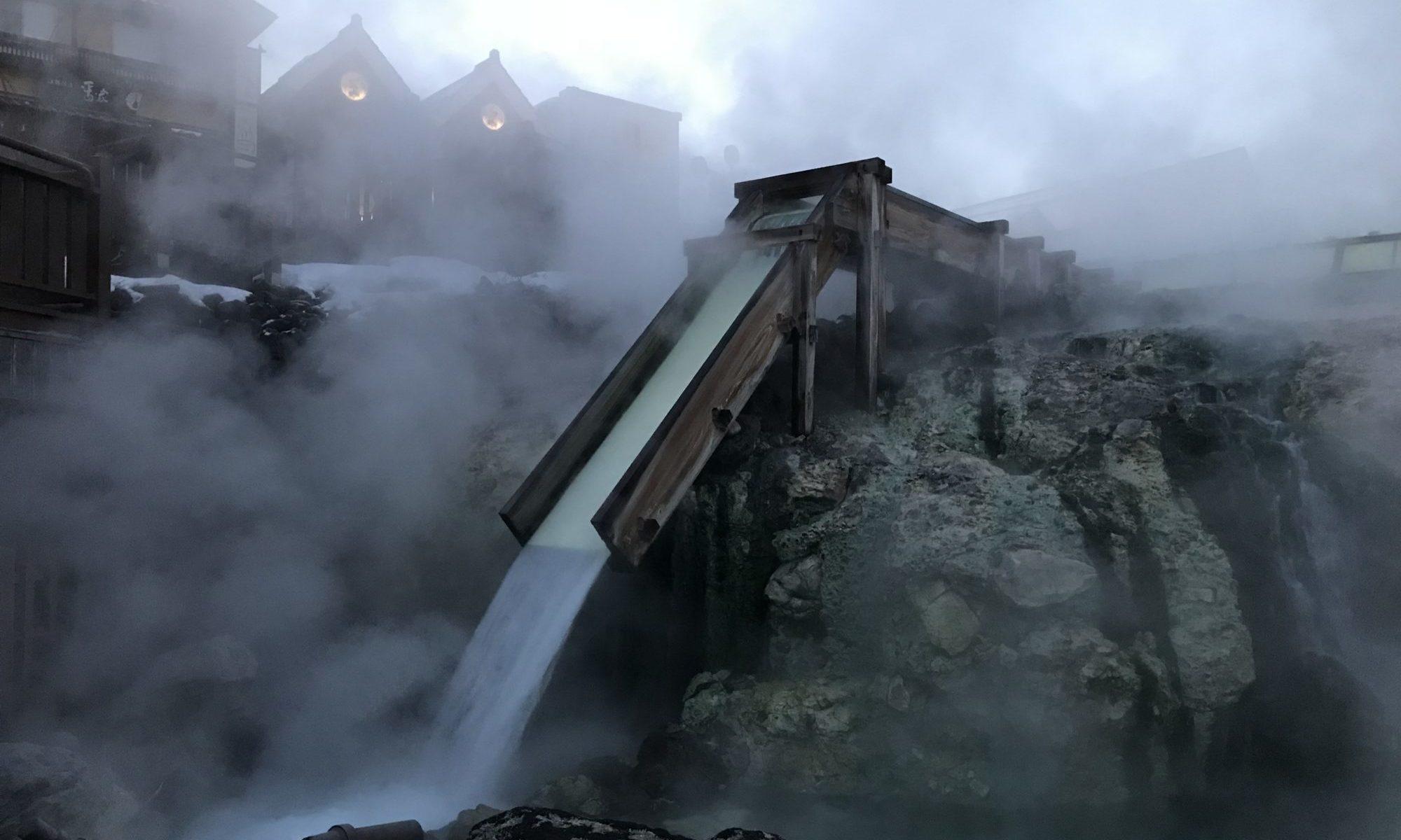 草津温泉湯畑湯の滝