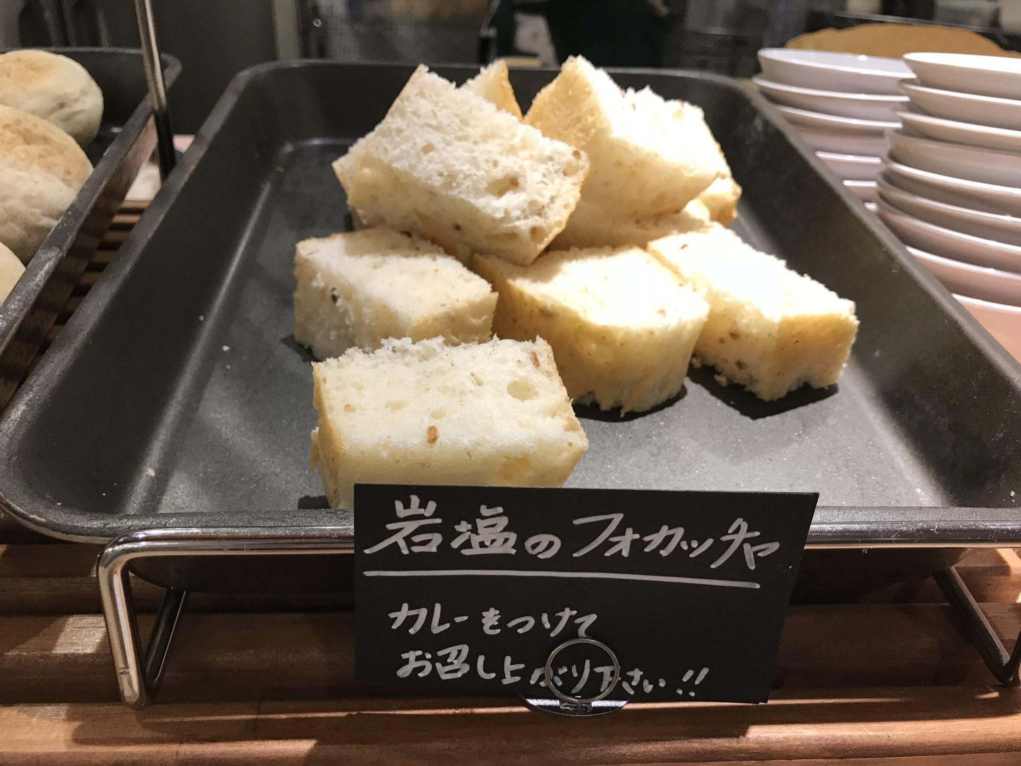 akitsuのパン