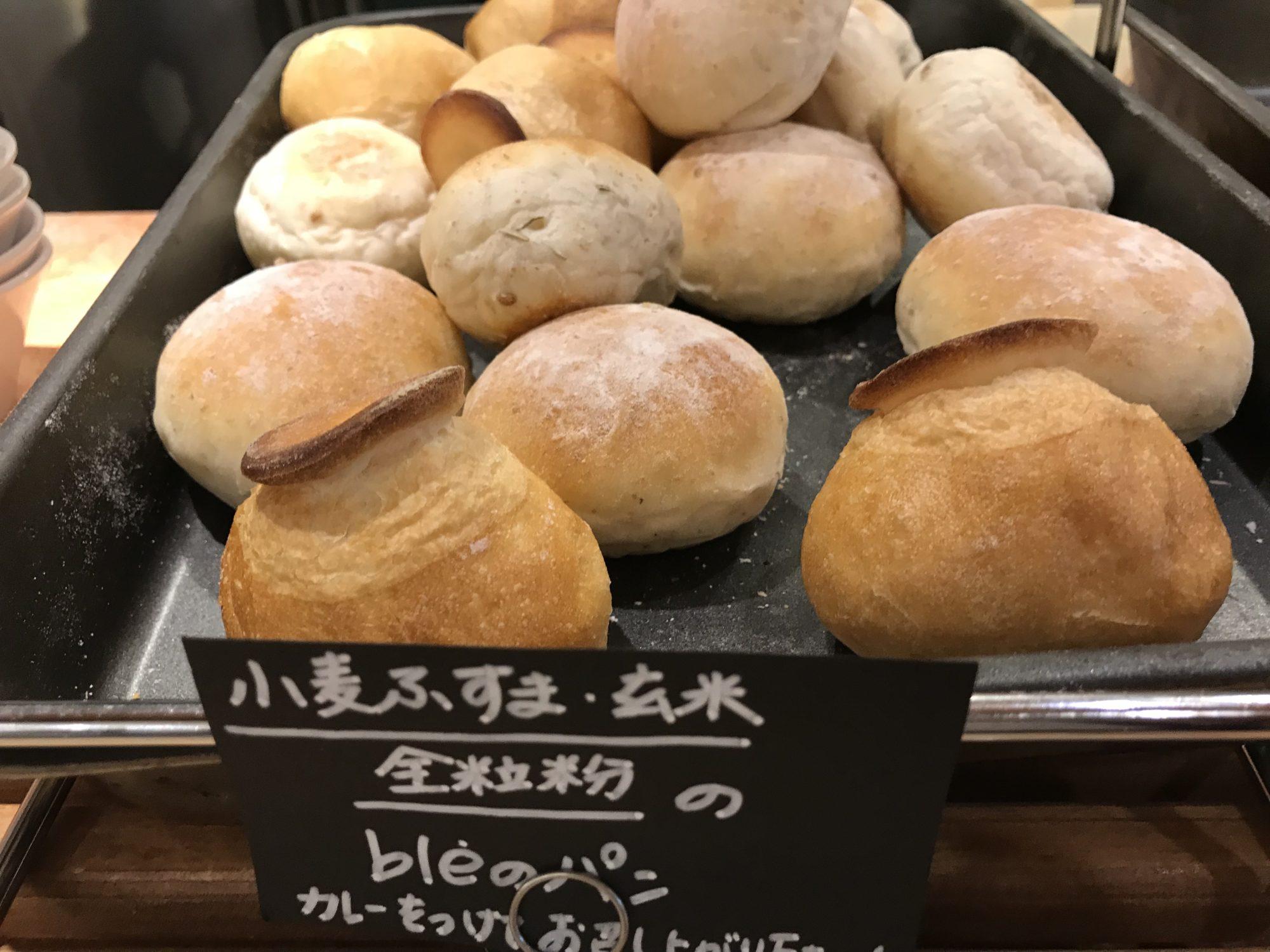 akitsuの全粒粉のパン