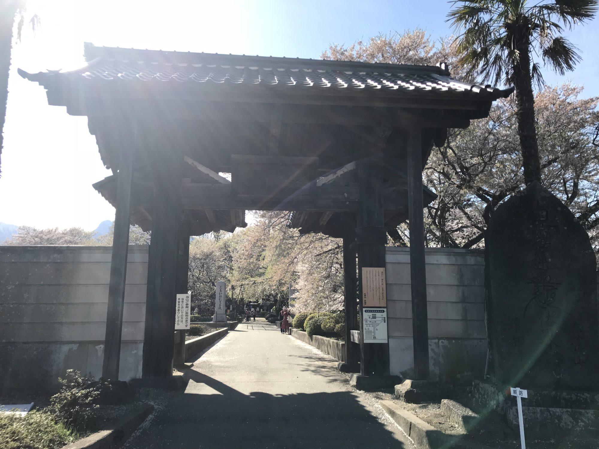 実相寺の門