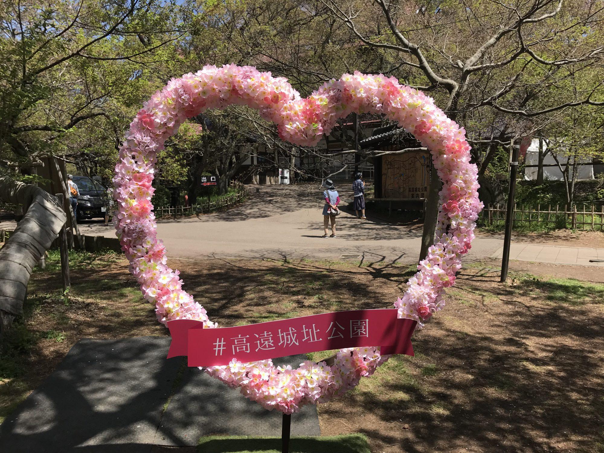 残っていた桜のハート