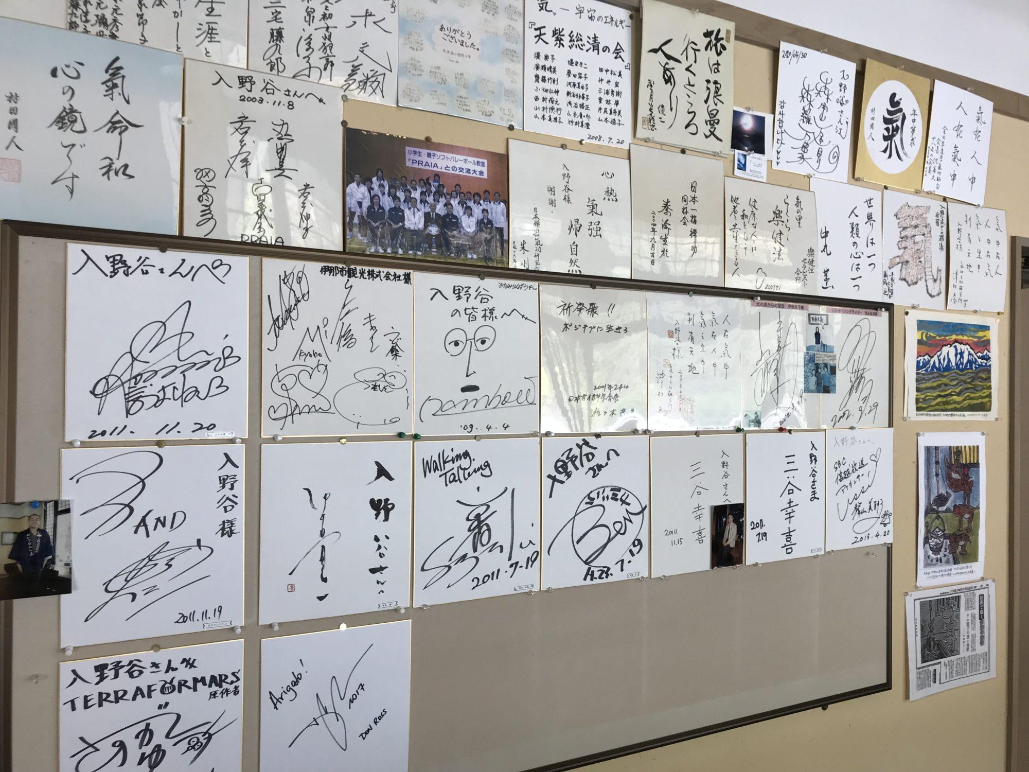 ロビー横に展示されたサイン