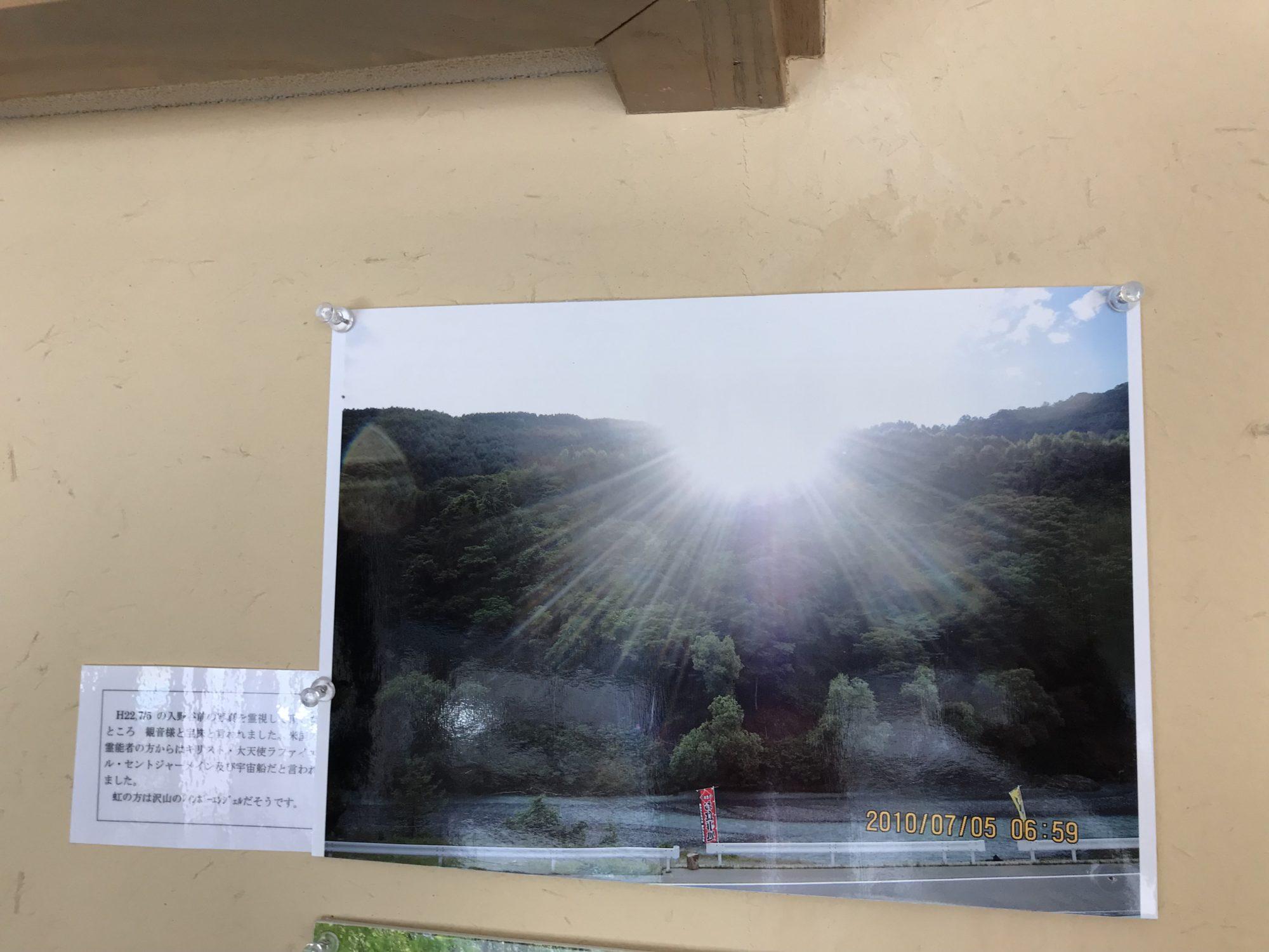 入野谷ロビーにあった目の前の川の写真