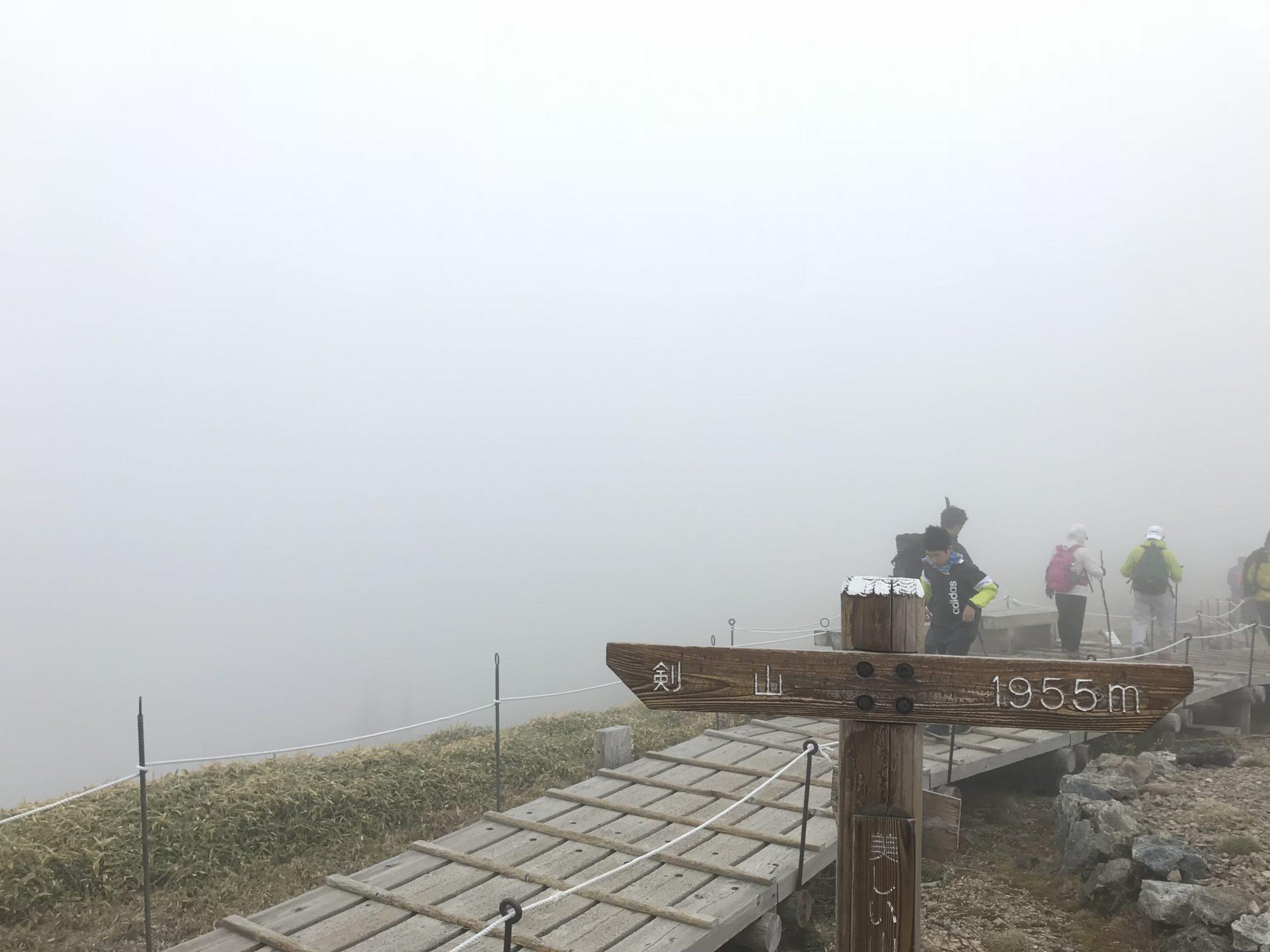 剣山山頂付近
