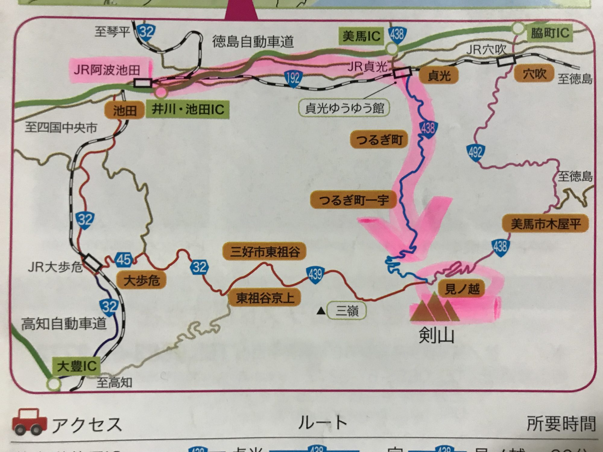 剣山へのルート