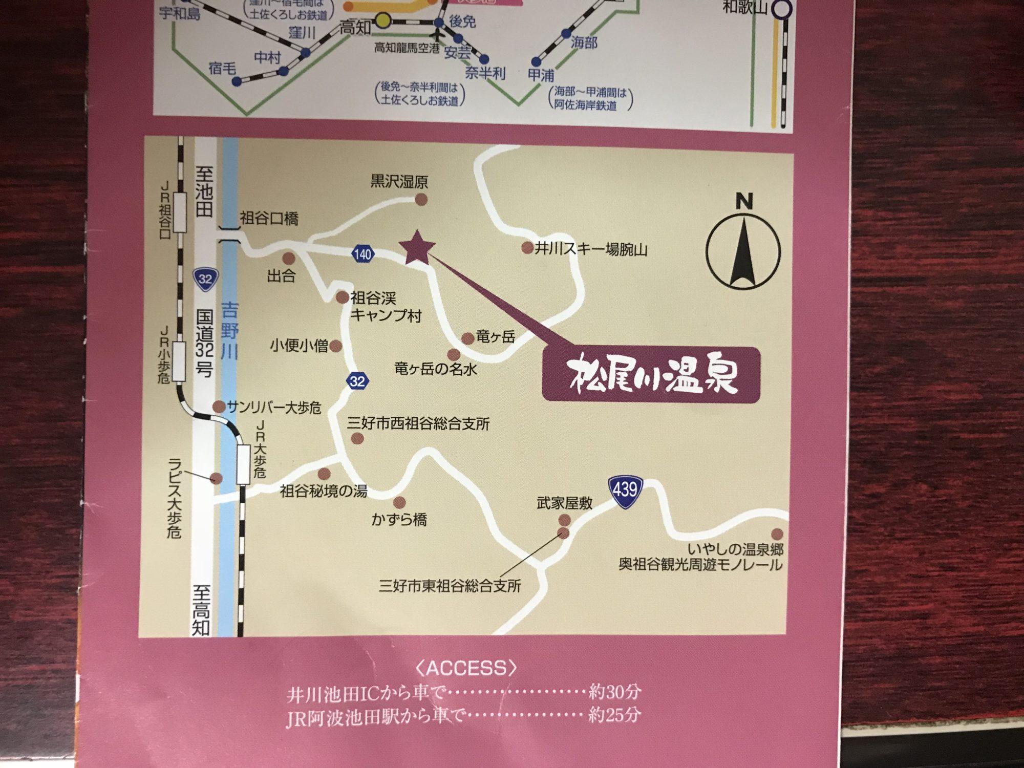 松尾川温泉へのルート