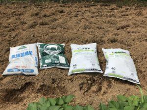 バーク堆肥、放線菌堆肥、バチルス堆肥