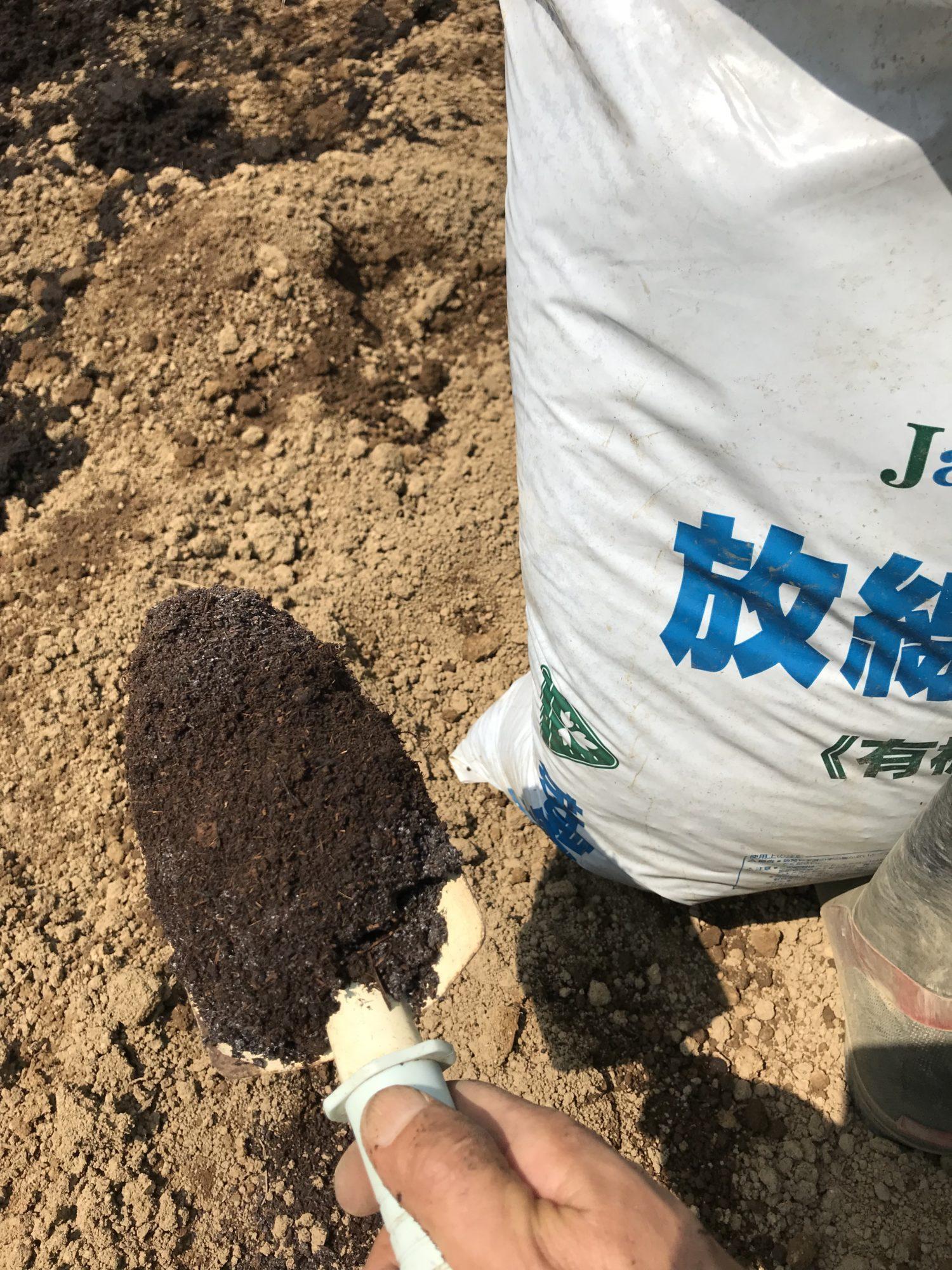 放線菌堆肥