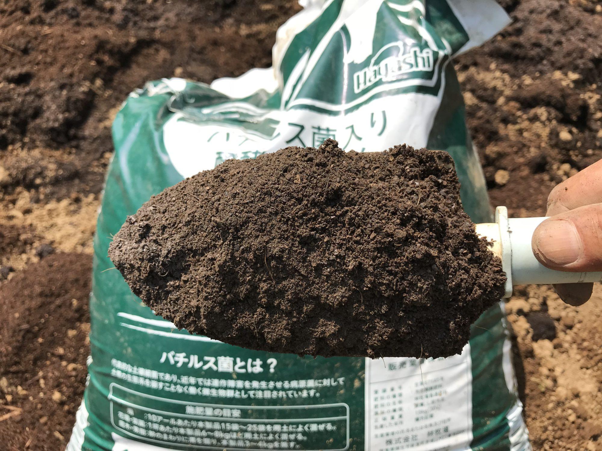 バチルス堆肥