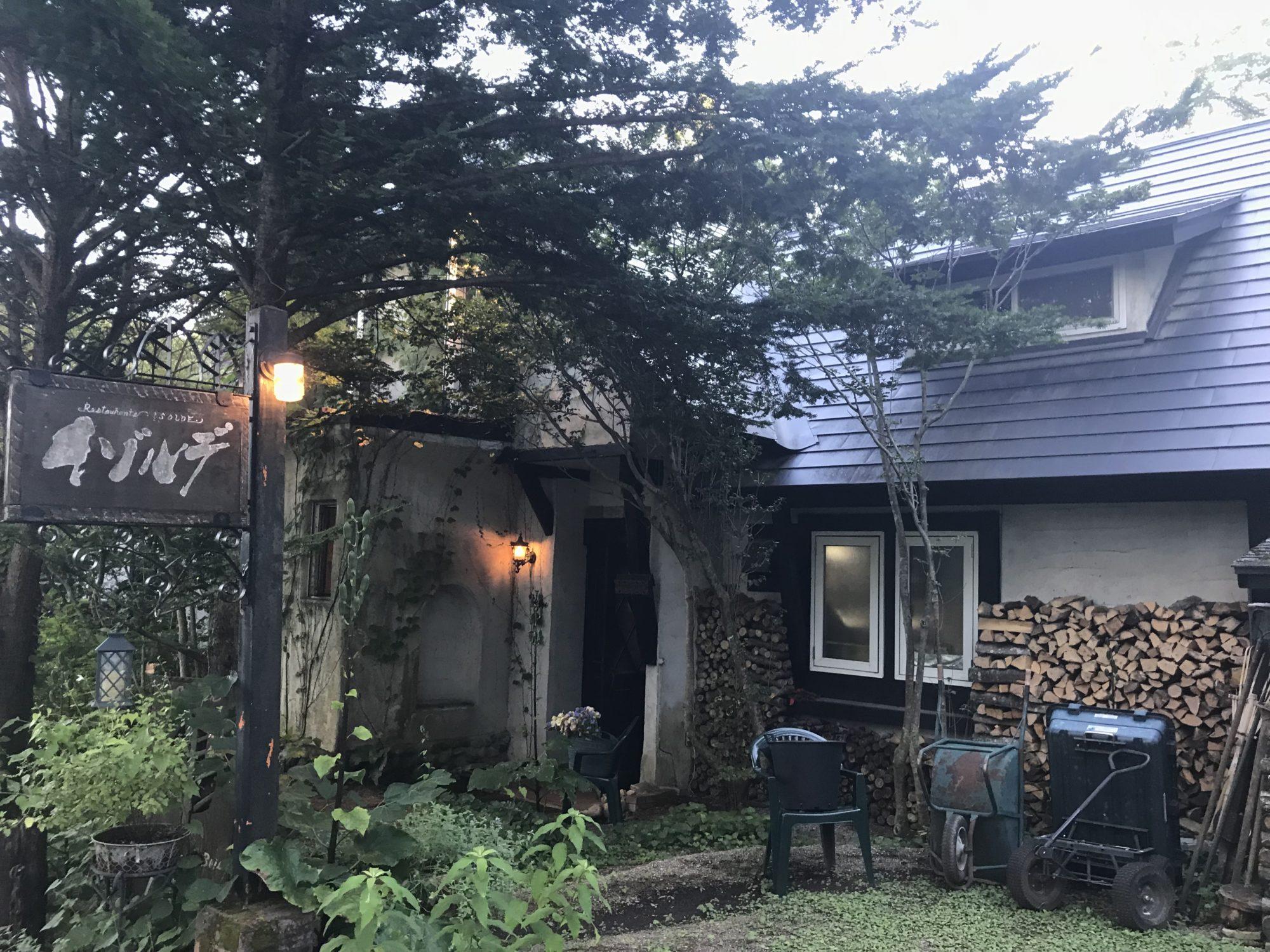 森の料理店、イゾルデ