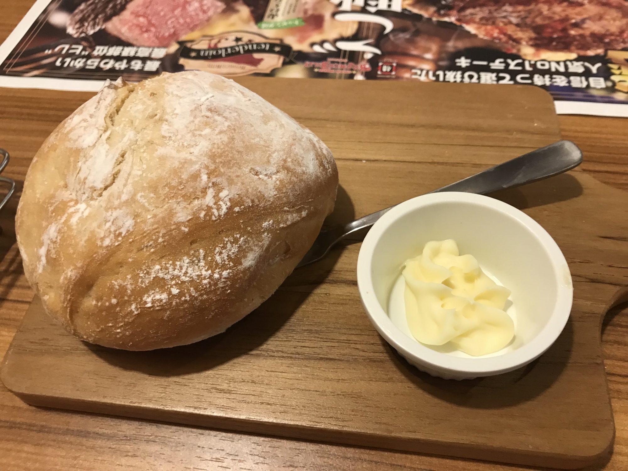 ブロンコビリーパン