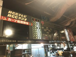 Big-Pig 神田カープ本店店内