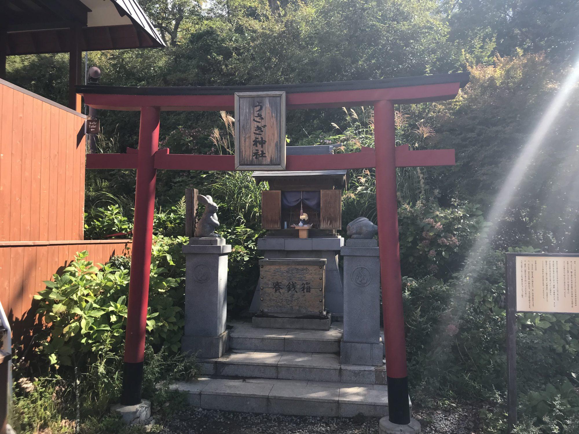 富士山パノラマロープウェイウサギ神社