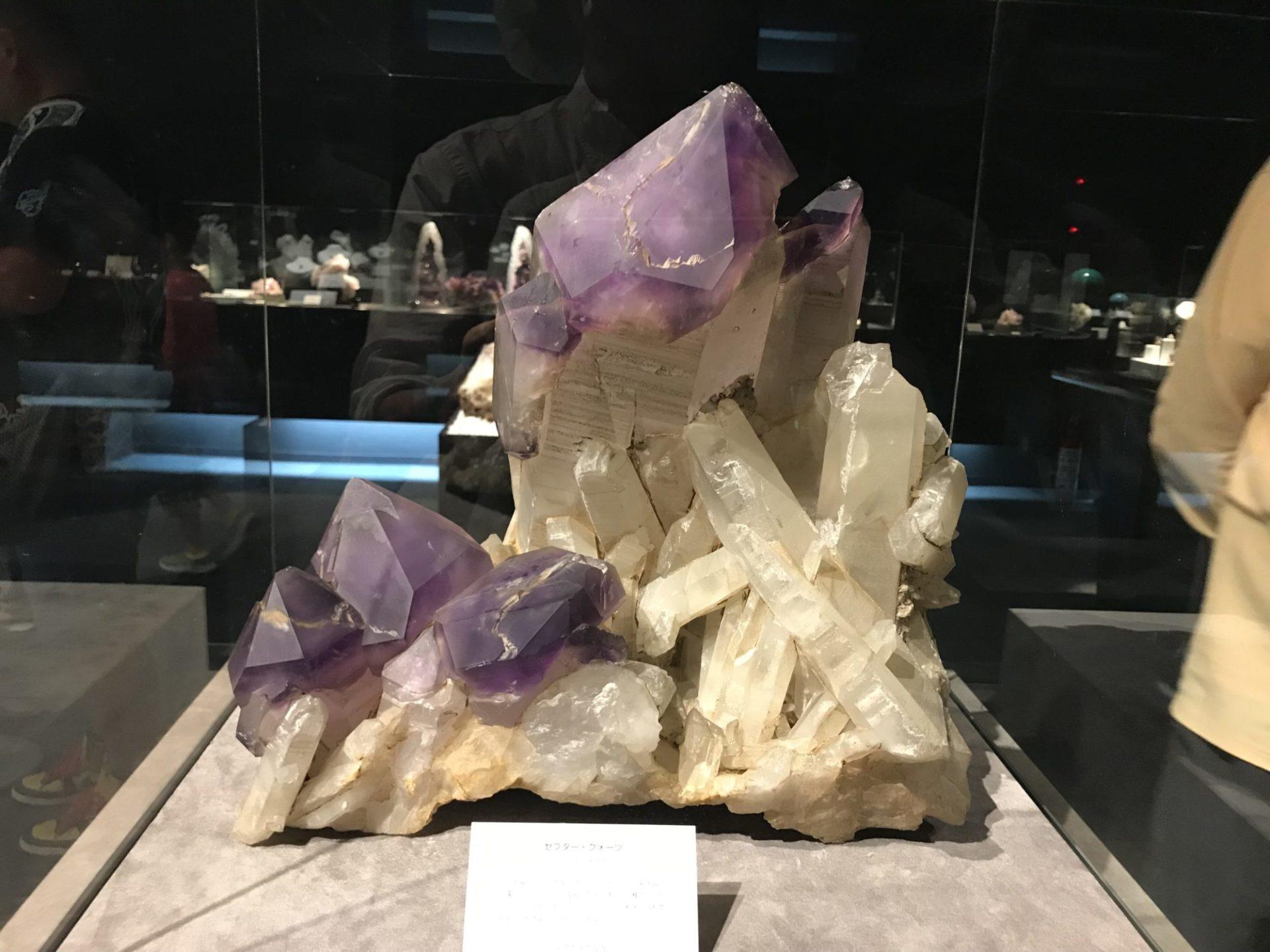 山梨宝石博物館白水晶の上にアメジスト