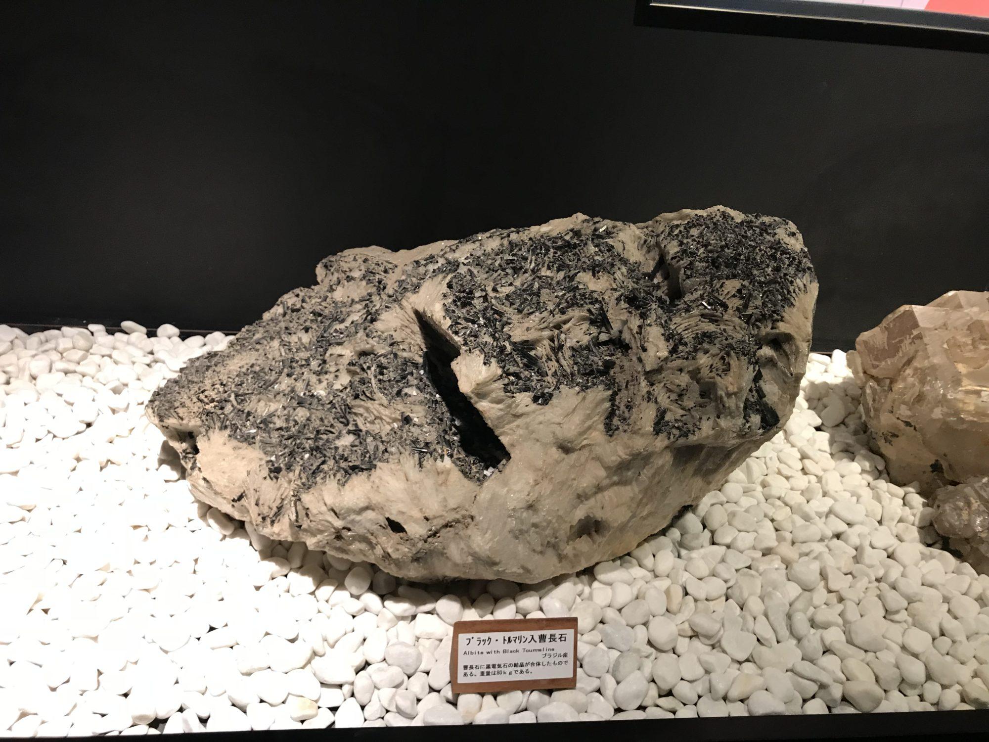 山梨宝石博物館ブラックトルマリン