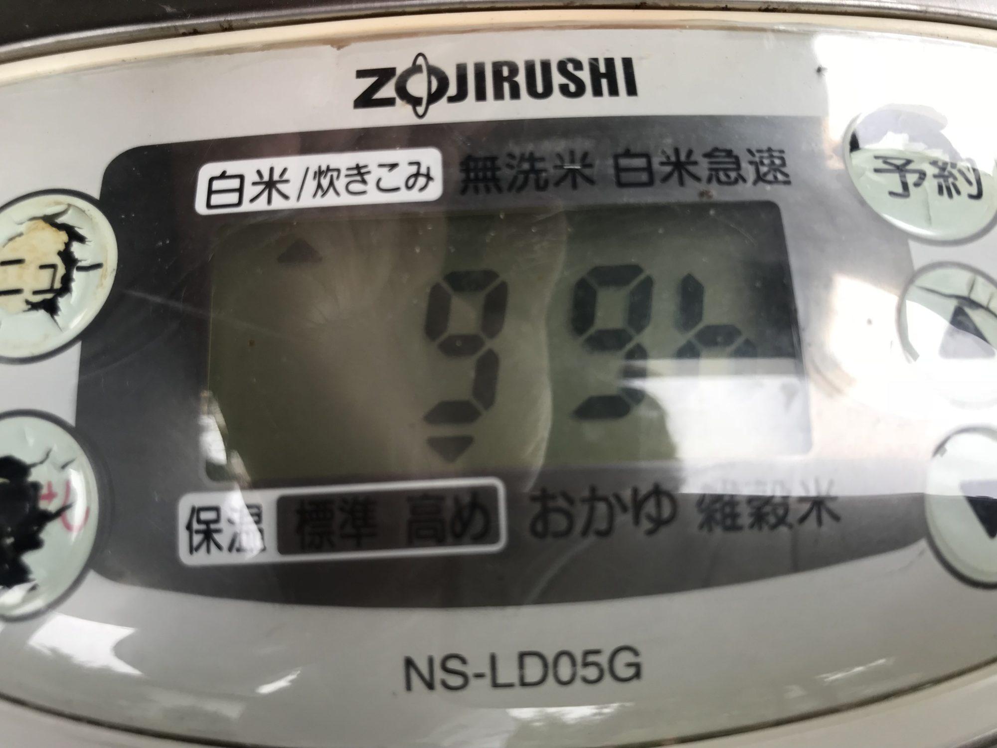 保温モードの高温