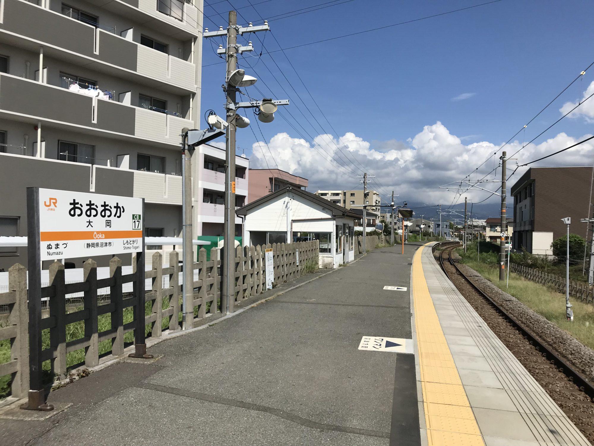 昔のままの駅