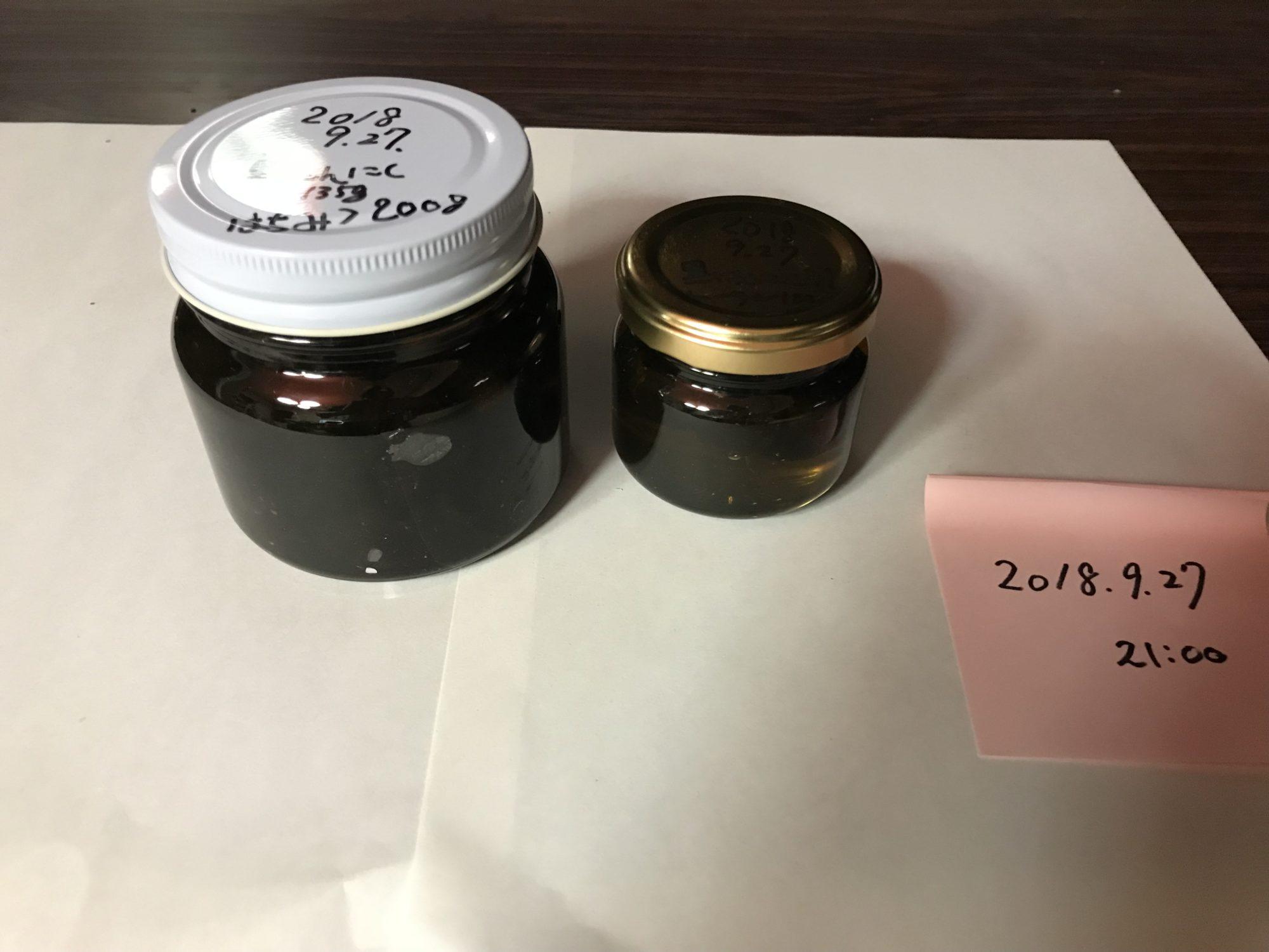 黒にんにくの蜂蜜漬け、第三試作