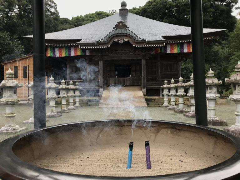 厚木飯山長谷寺