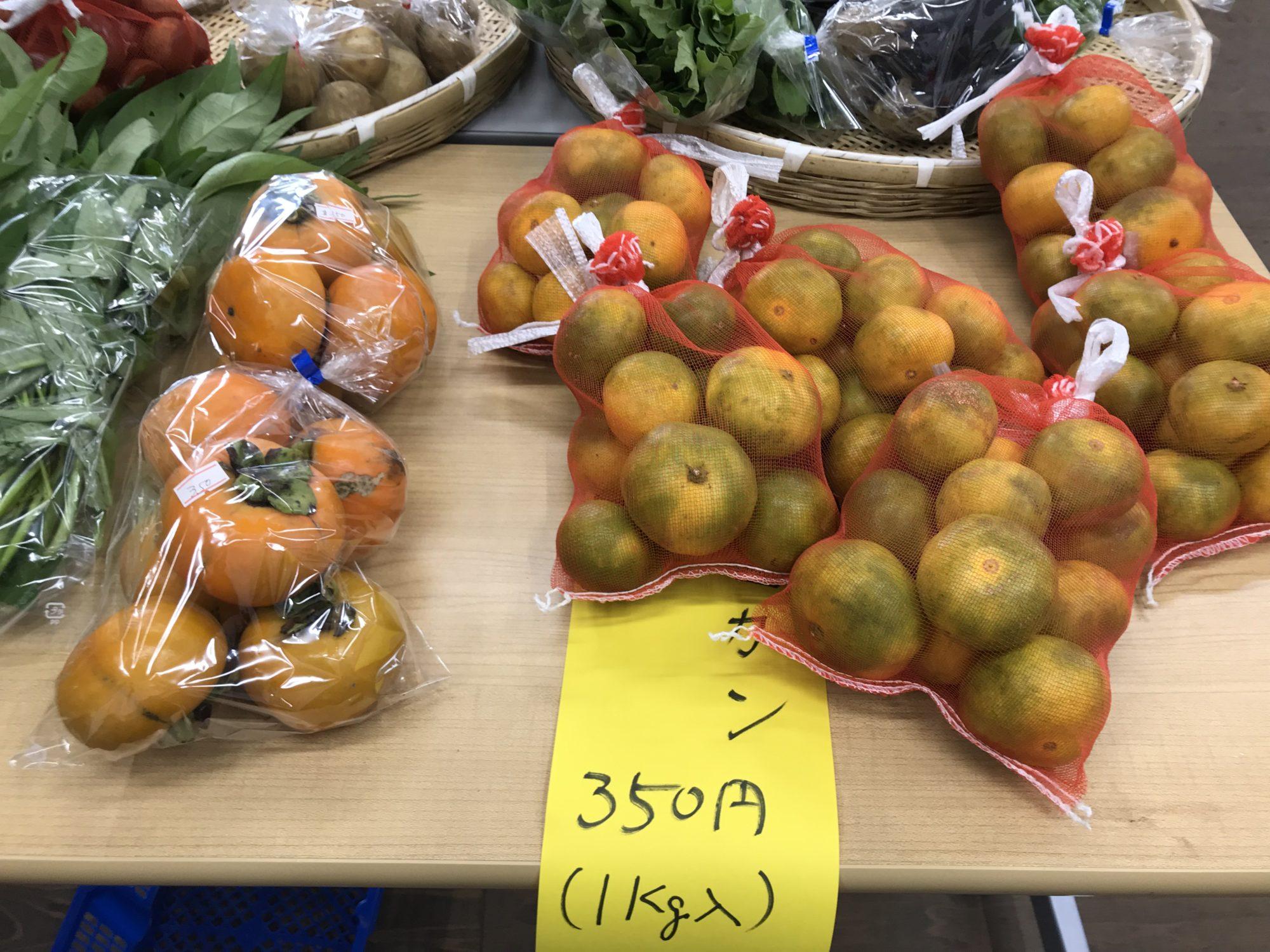 飯山白龍の館の農産物
