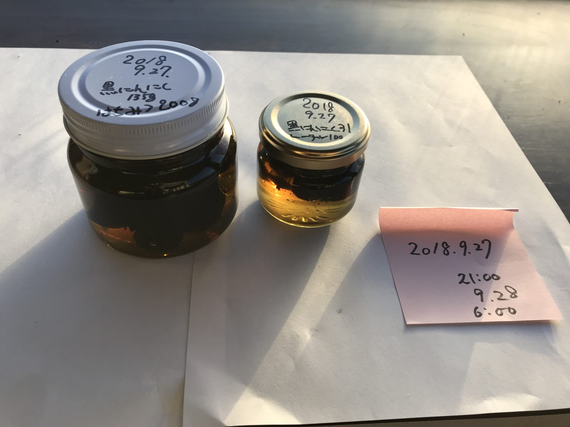 黒にんにく蜂蜜漬け20180928朝