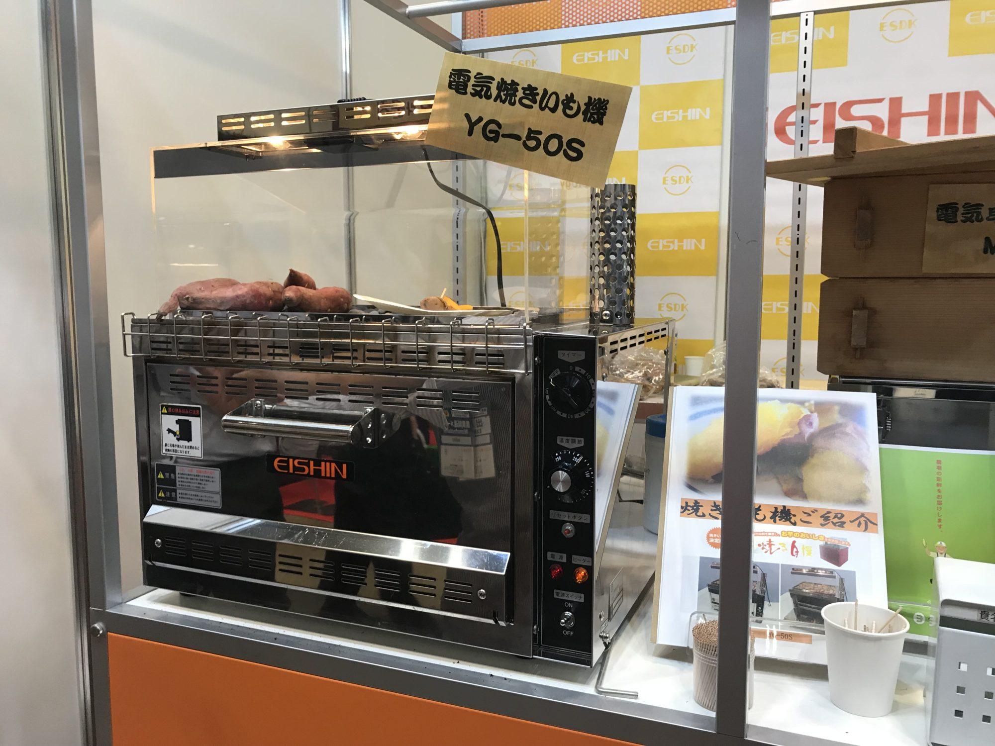 電気焼き芋製造機