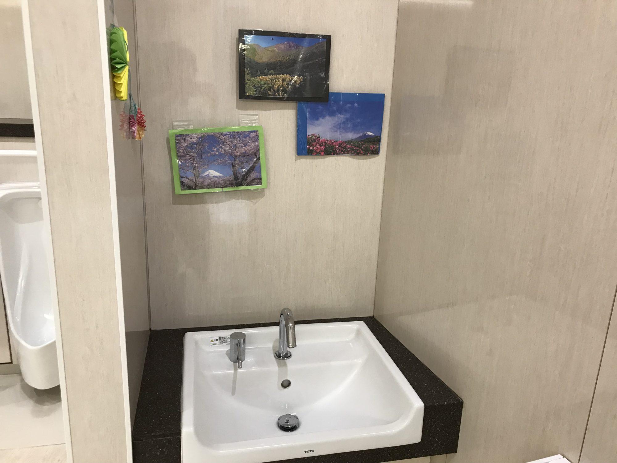 駒門パーキングエリアトイレ洗面台