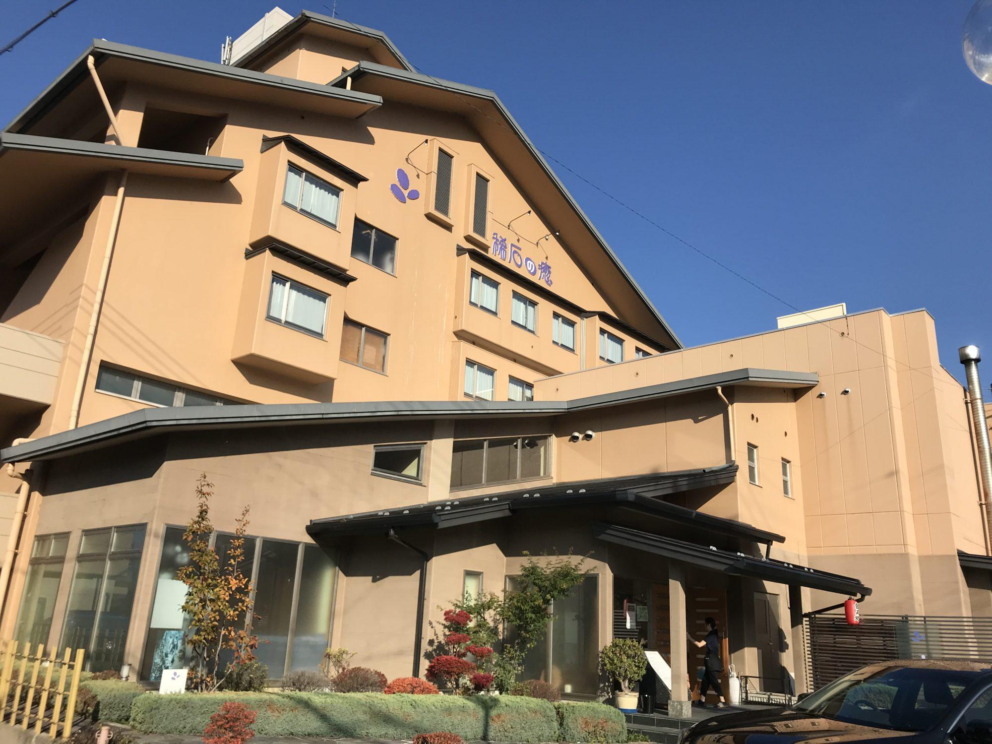 紅やホテル別館