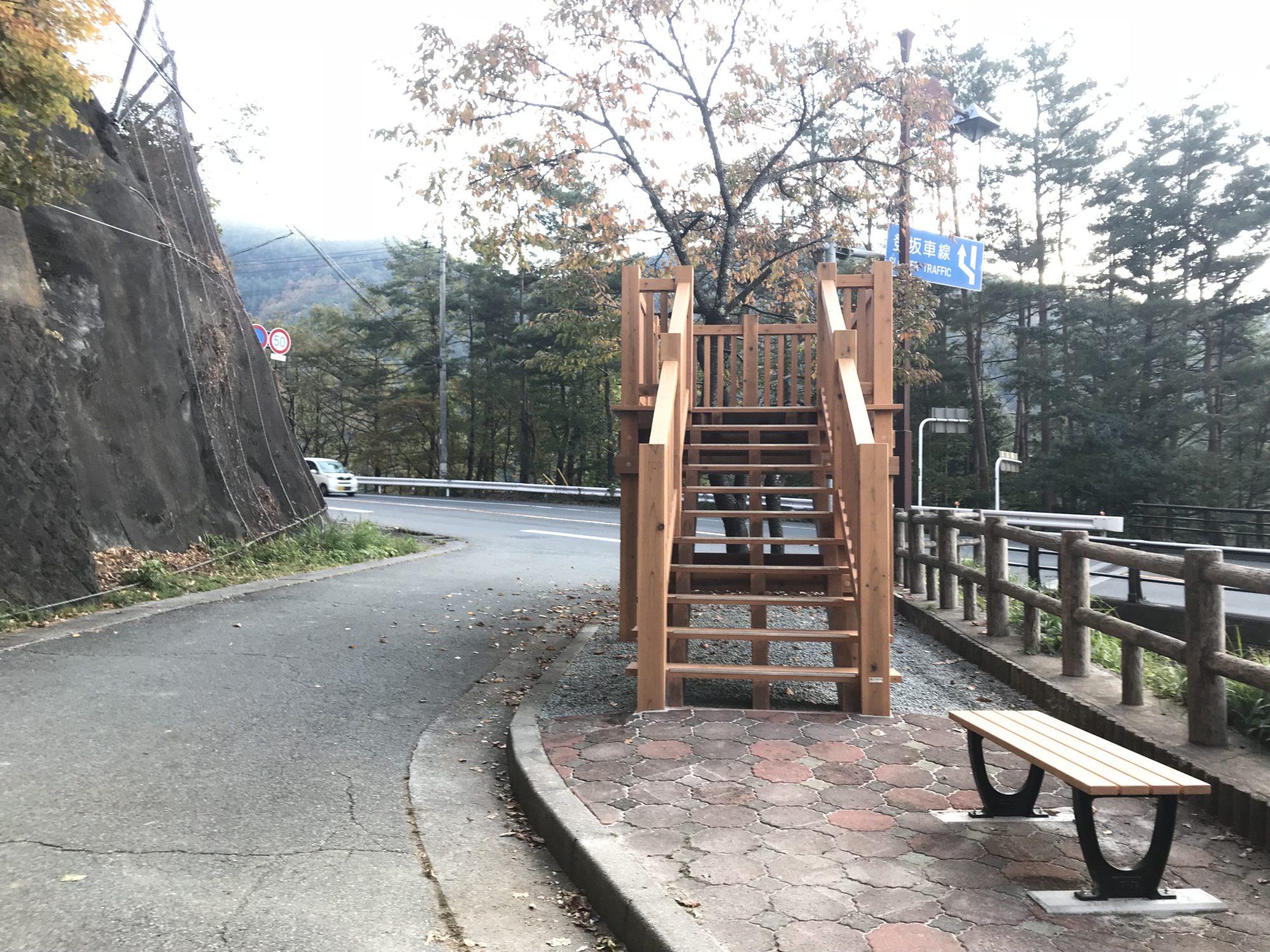 新しくなっていた富士見橋展望台
