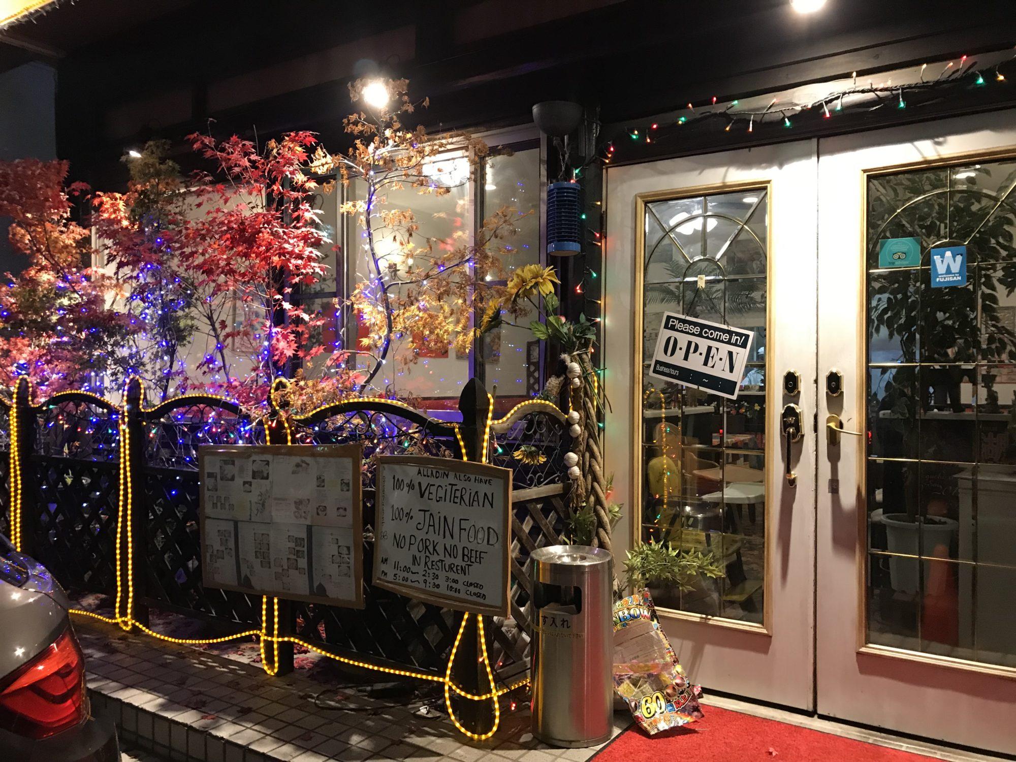 アラジン インドレストラン、入口