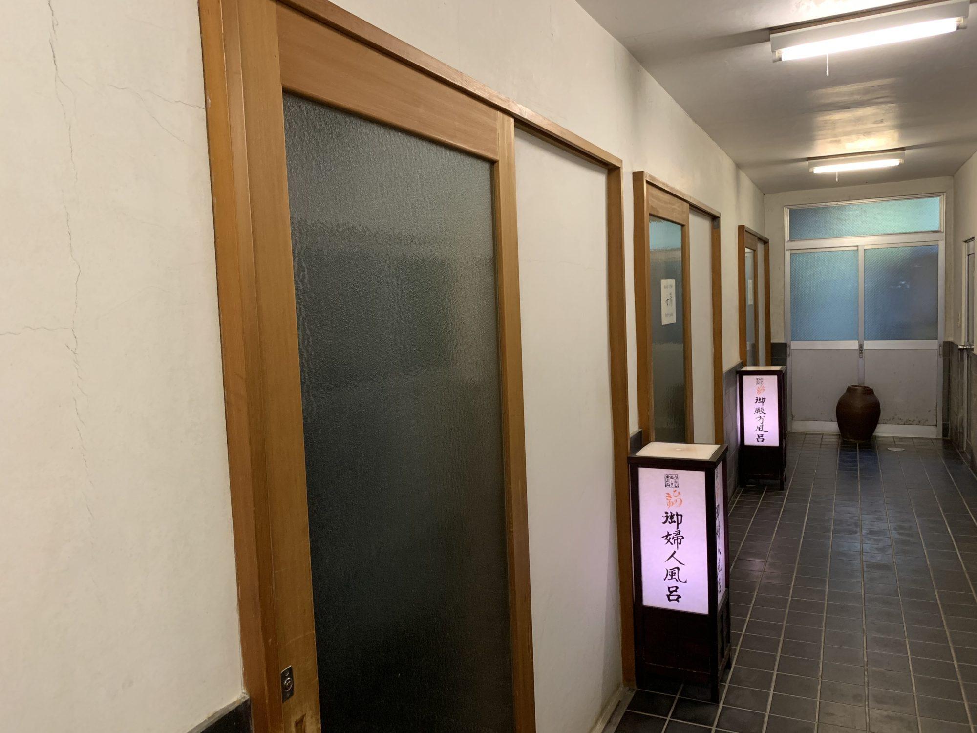 元湯玉川館