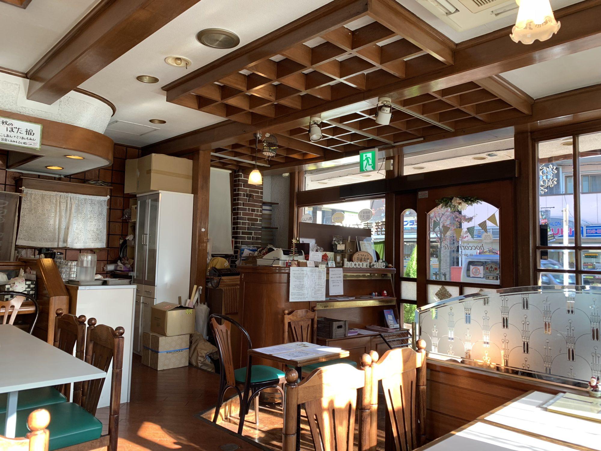 立川ほっこりカフェ店内