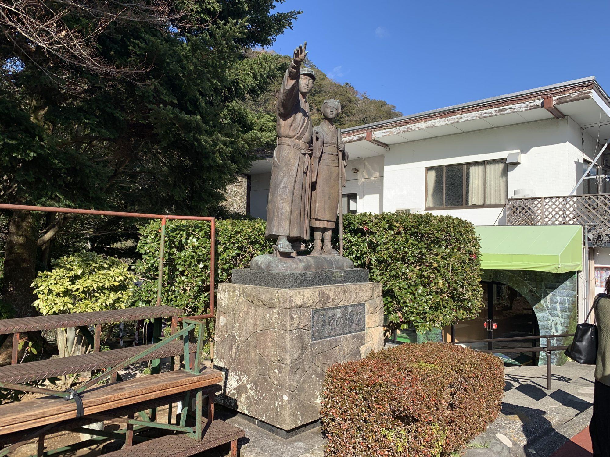 伊豆の踊子の像