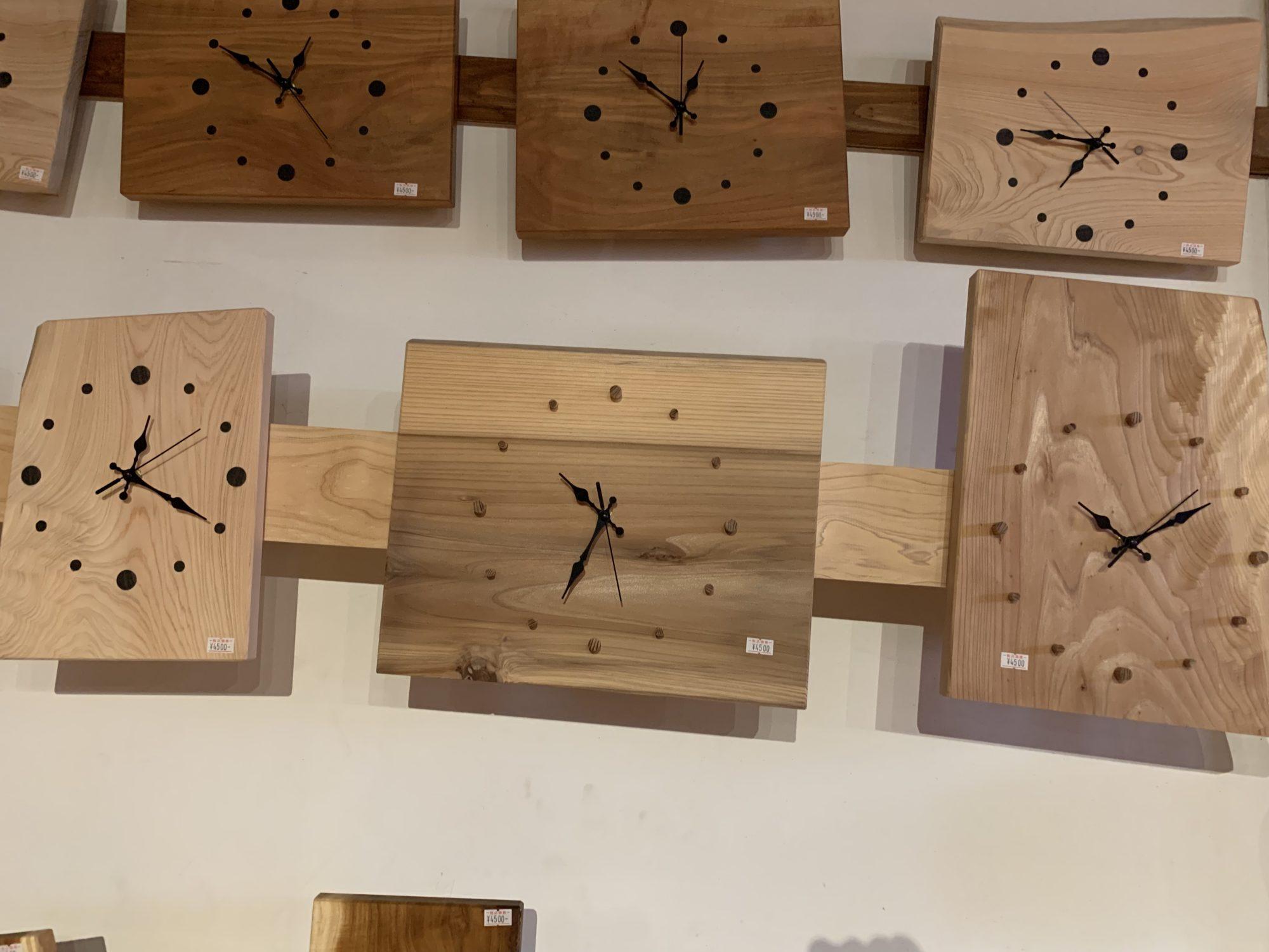 厚木市森林組合木製の時計