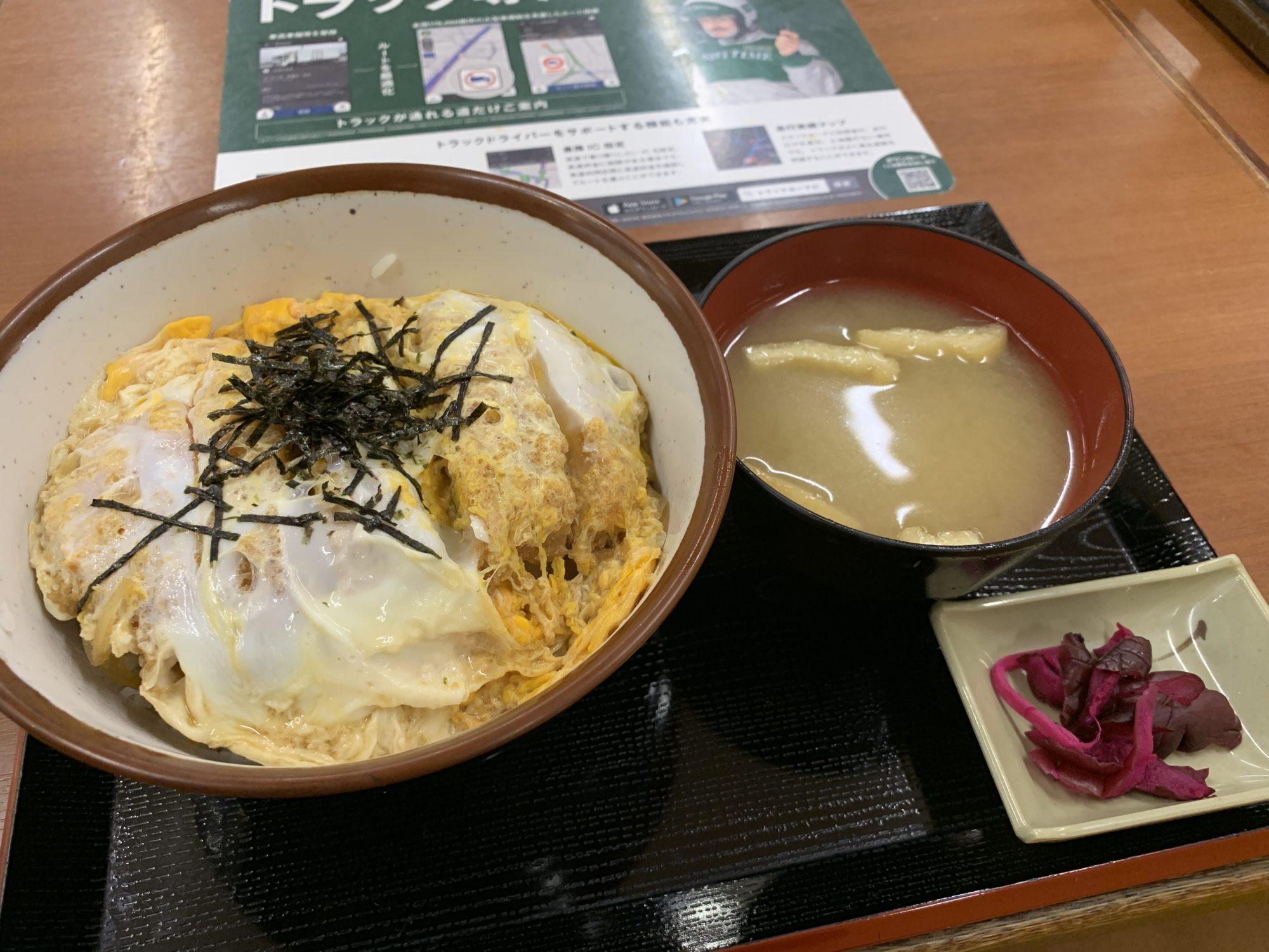 中井パーキングエリアカツ丼