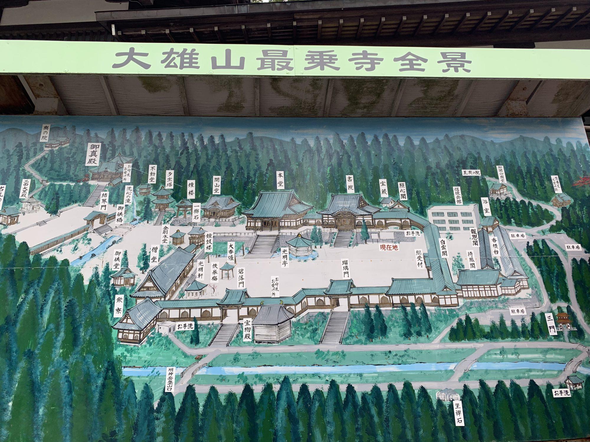 大雄山最乗寺境内案内図