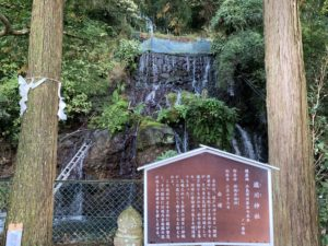三島瀧川神社